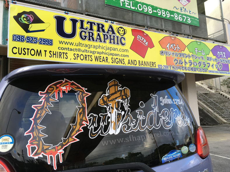 Car Wrap & Stickers