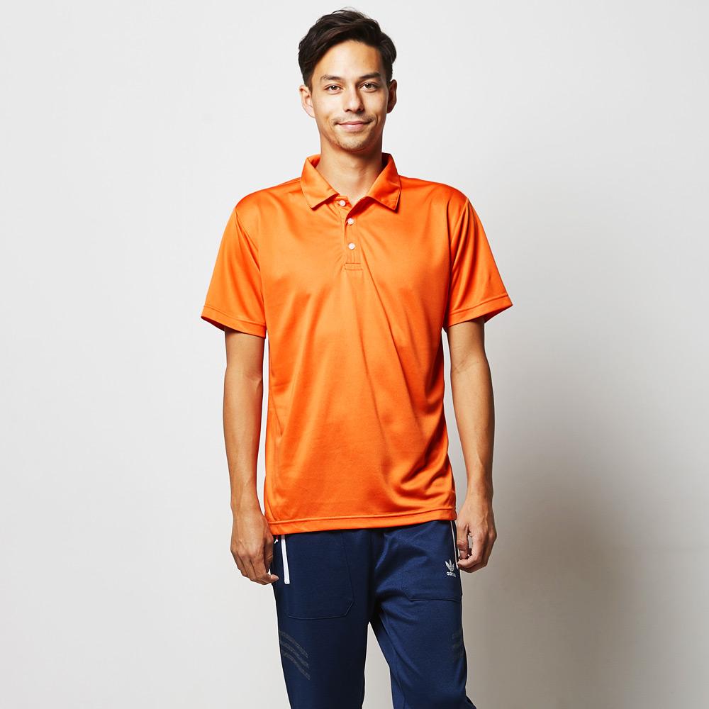 United Athle 5090 Polo Shirt